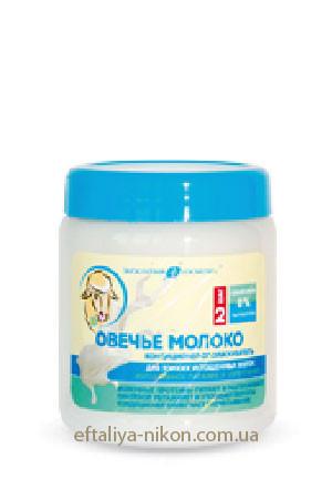 Бальзам для волос Овечье молоко ЭКСКЛЮЗИВ КОСМЕТИК