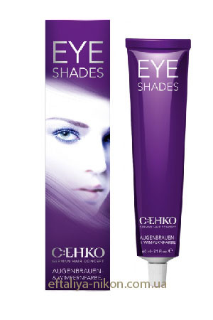 Краска для бровей и ресниц C:EHKO Светло-коричневая. - 60 mL