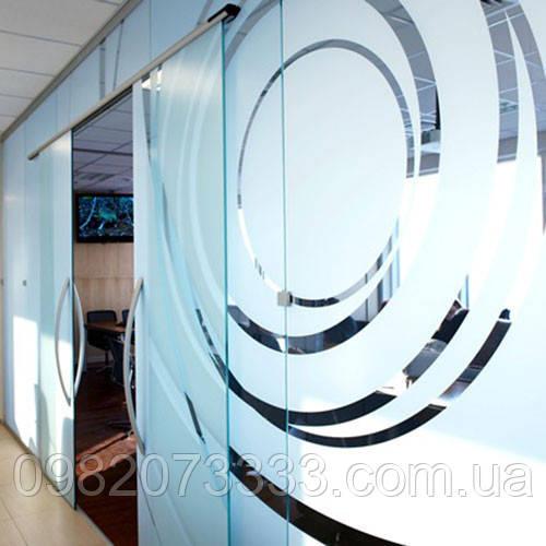 Декоративная тонировка стеклянных перегородок матовой пленкой Перламутр