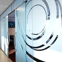 Декоративная тонировка стеклянных перегородок матовой пленкой Перламутр, фото 1