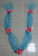 """Свадебная лента для авто """"5 роз"""" (аквамарин)"""