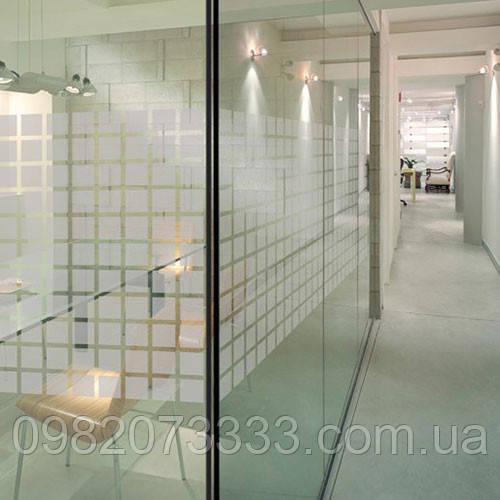 Декоративная тонировка пленкой стеклянных офисных перегородок  Квадраты