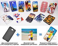 Печать на чехле для Huawei Y5 II (Cиликон/TPU)