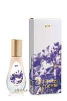 Женская туалетная вода DILIS LA VIE Parfum Майская сирень