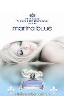 Женская туалетная вода MARINA DE BOURBON Marina Blue