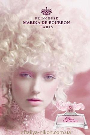 Женская туалетная вода MARINA DE BOURBON Pink Princesse