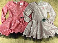Нарядное платье для девочек с фатином