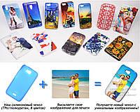 Печать на чехле для Huawei Y5c (Y541) (Cиликон/TPU)