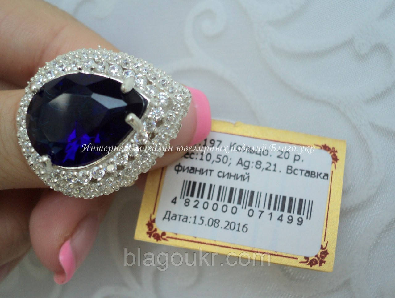 939d57c8501a серебряные кольца фото,серебряное кольцо,купить серебряное кольцо ...