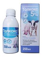 Толкокс 5% 250 мл (аналог Байкокс 5%)
