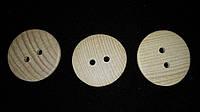 Пуговицы деревянные круглые на 2 дырочки (4 см, 3 шт в упаковке, ) 10 гр.