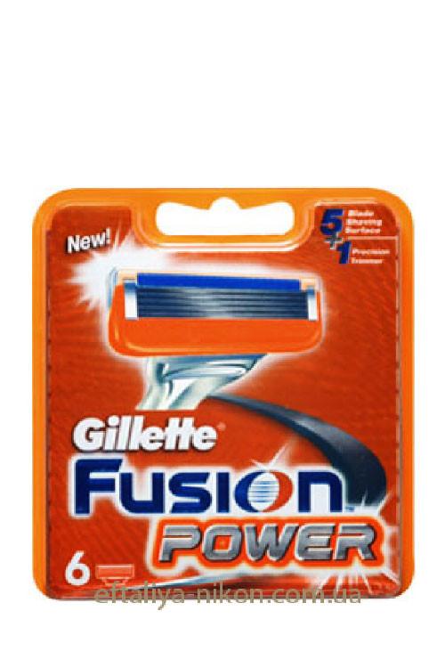 Лезвие (картридж) Gillette Fusion Power 6 шт.