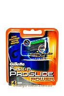 Лезо (картридж) Gillette Fusion ProGlide Power 4 шт.