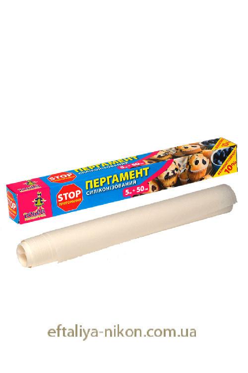 Пищевой пергамент для выпекания силиконизированный Добра Господарочка