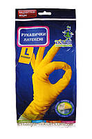 Перчатки латексные хозяйственные прочные L/240 Добра Господарочка