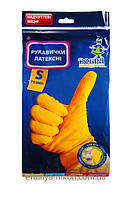 Перчатки латексные хозяйственные прочные S/240 Добра Господарочка