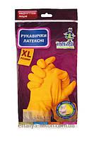 Перчатки латексные хозяйственные прочные XL/240 Добра Господарочка