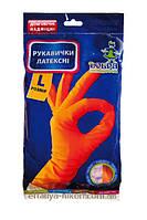 Перчатки латексные хозяйственные сверхпрочные L/240 Добра Господарочка