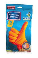 Перчатки латексные хозяйственные сверхпрочные S/240 Добра Господарочка