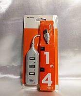 Разветвитель хаб USB 2.0 на 4 порта XD4, usb разветвитель