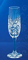 Бокалы для Шампанского JULIA FS4118 (180мл ,6шт.)