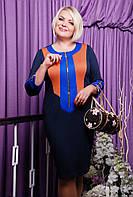 50,52,54,56,58 размеры Платье Варвара женское больших размеров темно-синий+кирпичный+электрик батал красивое