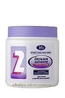 Бальзам-кондиционер с натуральным витаминным комплексом для сухих и нормальных волос №2 IriS