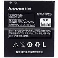 Аккумулятор (HIGH COPY) Lenovo BL197 100% (2000mAh)