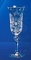 Бокалы для Шампанского JULIA FS3117 (175мл ,6шт.)