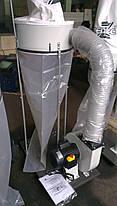 Zenitech FM 300 A пылесос, пылесборник, стружкосборник, аспирация зенитек фм 300 а, фото 2