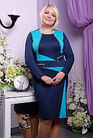 """Размер 50, 52, 54, 56, 58 Платье женское батал """"Зина"""" синее бирюзовое большого размера деловое трикотажное"""
