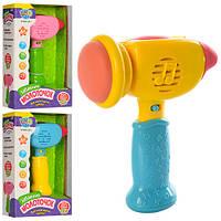 Музыкальная игрушка «Забавный молоточек»