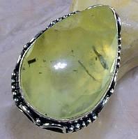 Пренит в серебряной оправе. Красивый перстень
