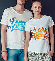"Парные футболки ""Happy New Year and Mery Christmas"""