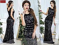 Вечернее кружевное платье с бархатной отделкой