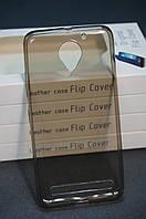 Чехол бампер силиконовый Lenovo Vibe C2 (K10a40) Ультратонкий 0.2mm