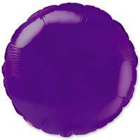 Фольгированный круг без рисунка, фиолетовый