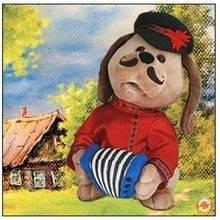 Поющая игрушка Собака Ловелас