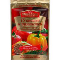 Приправа  Maestro (Маестро)15 овощей и пряностей