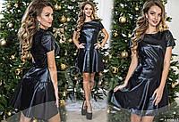 Короткое кожаное платье с перфорацией