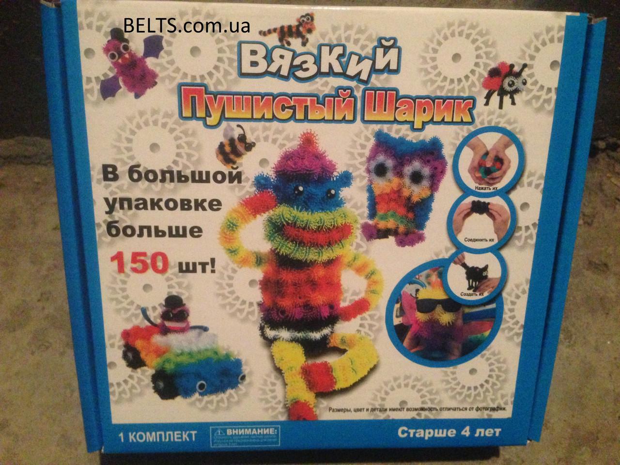 Конструктор - липучка (аналог Банчемс Вязкий пушистый шарик 400 предметов)
