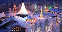 Экспедиция к Санта Клаусу в Лапландию! Приглашаем!