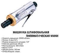"""Зачистная машинка 1/4""""  KAKA0822 (шт.) (шт.)"""