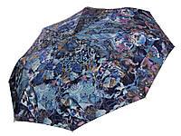 Женский зонт Три Слона в сумочке ( полный автомат ) арт.170-4
