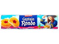 SONDEY Captain Rondo Himbeere Печенье с ванильно-малиновым кремом 176 г (Германия)