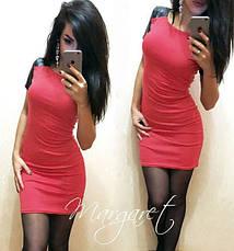 Платье Texas опт 145, розн 189, фото 3