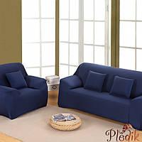 Чехол на диван HomyTex универсальный эластичный 2-х местный, синий