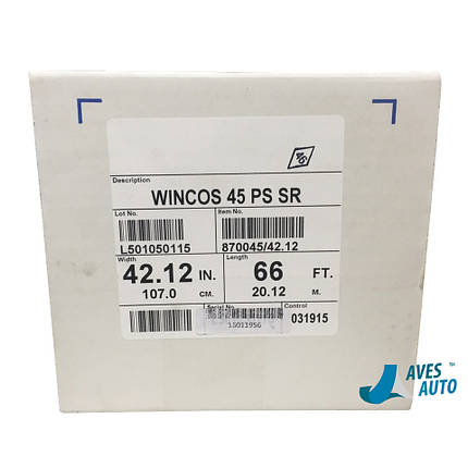Атермальная пленка Madico Wincos HCD 45, 1,07 м, фото 2