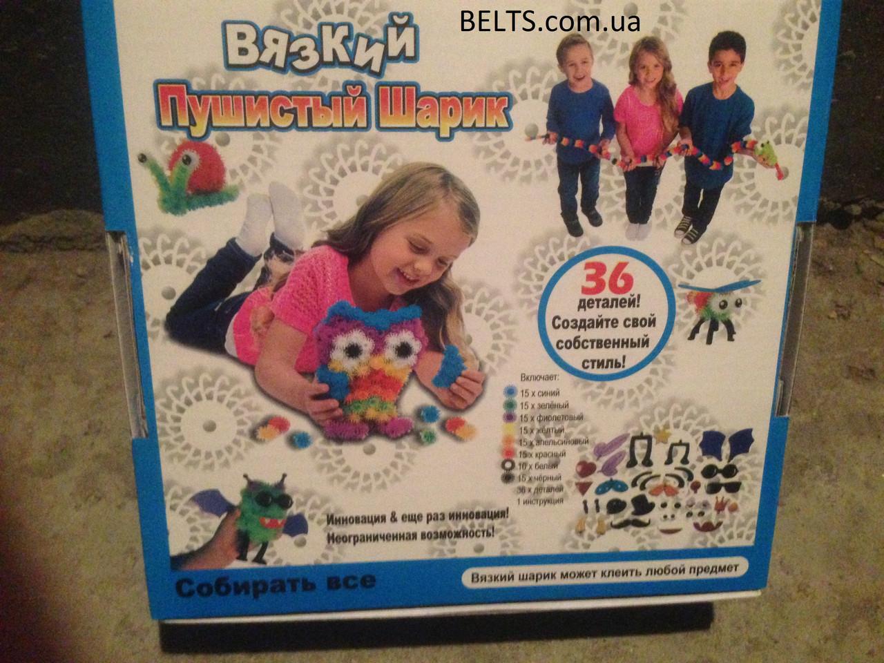Конструктор - липучка (іграшка для дітей Банчемс 400 предметів - пухнастий кульку)