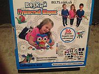 Конструктор - липучка (игрушка для детей Банчемс 150 предметов - пушистый шарик)